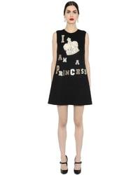 Black Embellished Shift Dress