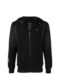 Philipp Plein Hooded Sports Jacket