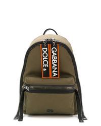 Dolce & Gabbana Vulcano Backpack, £692 |