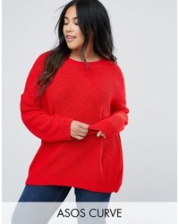 Curve curve oversized chunky sweater medium 5387661