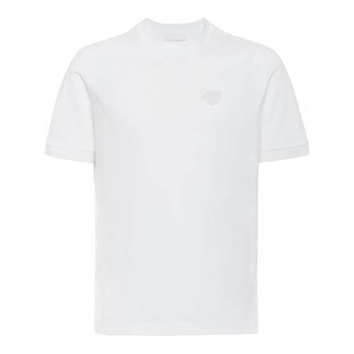 Prada Logo Piqu T Shirt